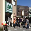 The Entrance of MOS Burger Nagaokakyo on Opening Day.