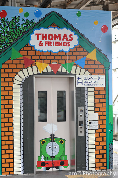 "Thomas & Friends *Lift.<br /> *""Elevator"" for my American Friends 8).<br /> But then again in Japan they are calledエレベーター(""e re be- ta-""), so maybe I'm wrong it calling it a lift."