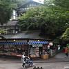 Shops in Ohara