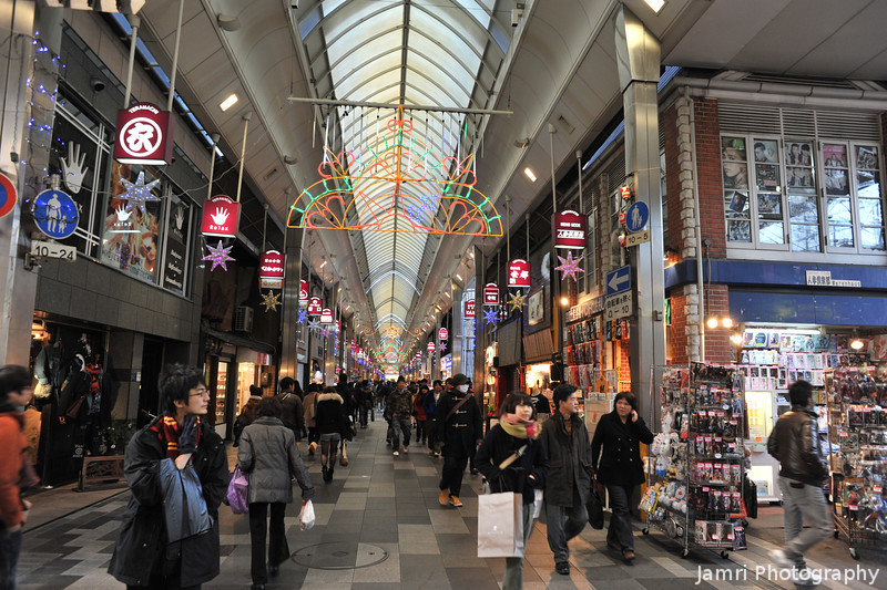 Christmas Decorations in the Teramachi Arcade