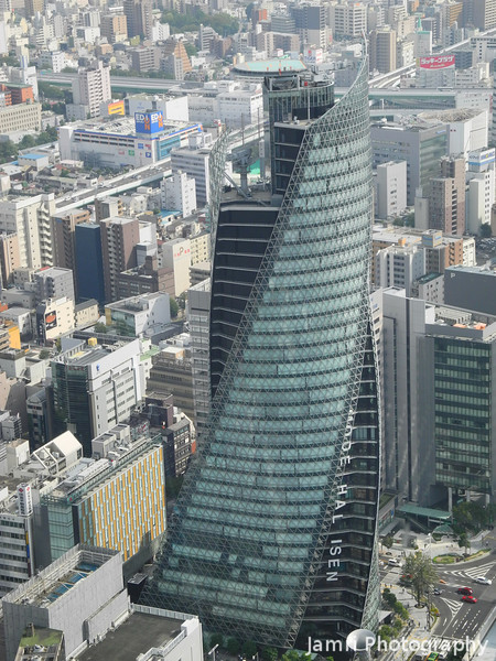 The Mode Gakuen Spiral Towers