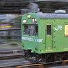 Green Train Moving Out.<br /> From Kyoto Station, a local train on the JR Nara line.