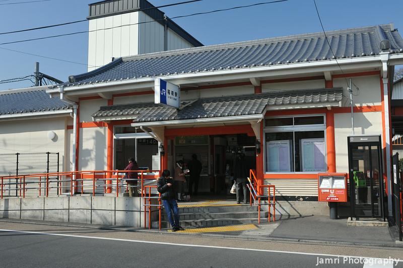 JR Inari Station