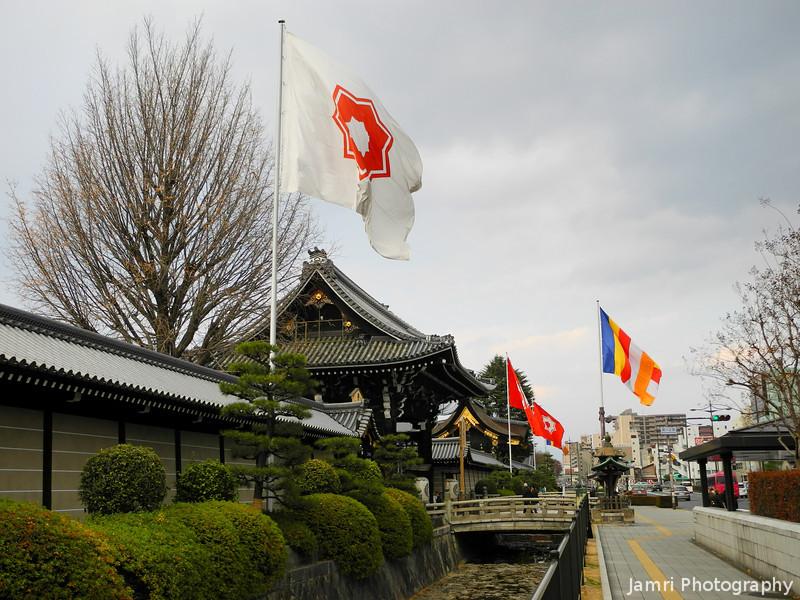 Flags Outside of Nishihongan-ji
