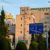 Street Sign in Nagoya