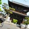Passing the Gate of Seiryo-ji (A Buddhist Temple).<br /> On our way to the base of Mt. Atago.<br /> No, we were not in the rickshaw, that would be a cool (but I guess expensive) way to get to the base of Mt. Atago.