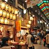 Entering the Nishiki Markets