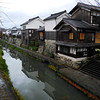 Old Houses Along a Canal.<br /> In Omi Hachiman, Shiga Prefecture, Japan.