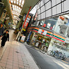 Near the 7 Eleven.<br /> In the old Shopping Arcade in Takatsuki.