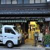 Tatami Maker