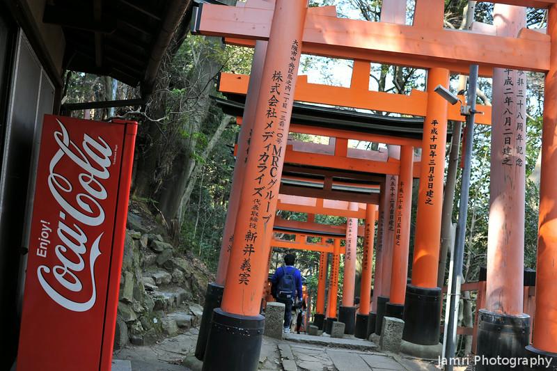 Coke Machine and Torii Gates