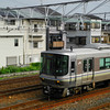 Train Passing Houses.<br /> In Nagaokakyo.