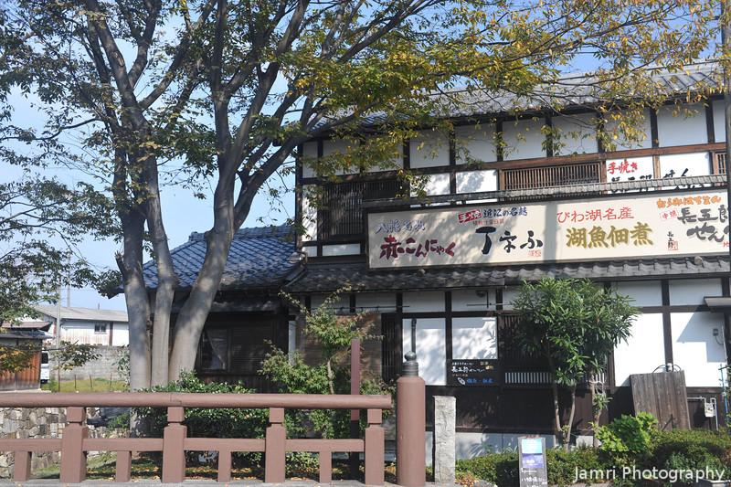 Traditional Food Shop