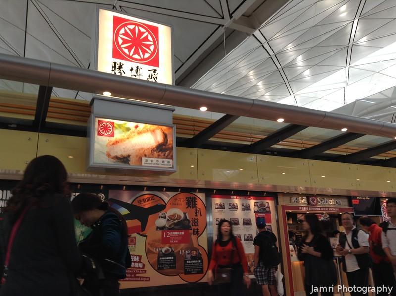 Saboten in Hong Kong Airport