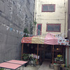 The Courtyard of the Vegan Restaurant.<br /> When Ritsuko saw this photo she was shocked that Dave and I actually decided to have lunch at such a rundown looking place. However the inside of the place was much better and cleaner than the outside. However we were too distracted by the eating to take any photos of the interior.
