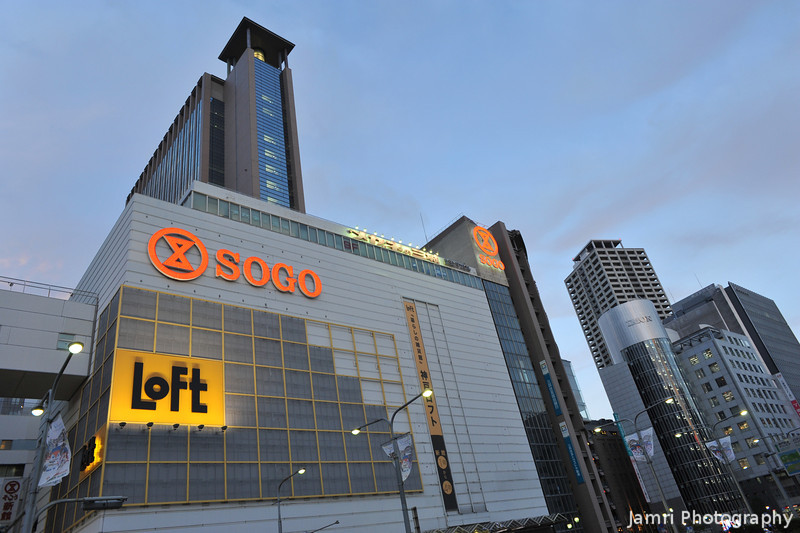 Sogo Department Store in the Early Evening