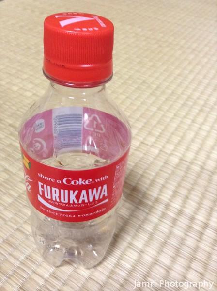 Sharing a Coke