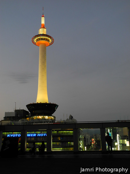 Kyoto Tower 1