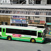 A Green Takatsuki Bus.