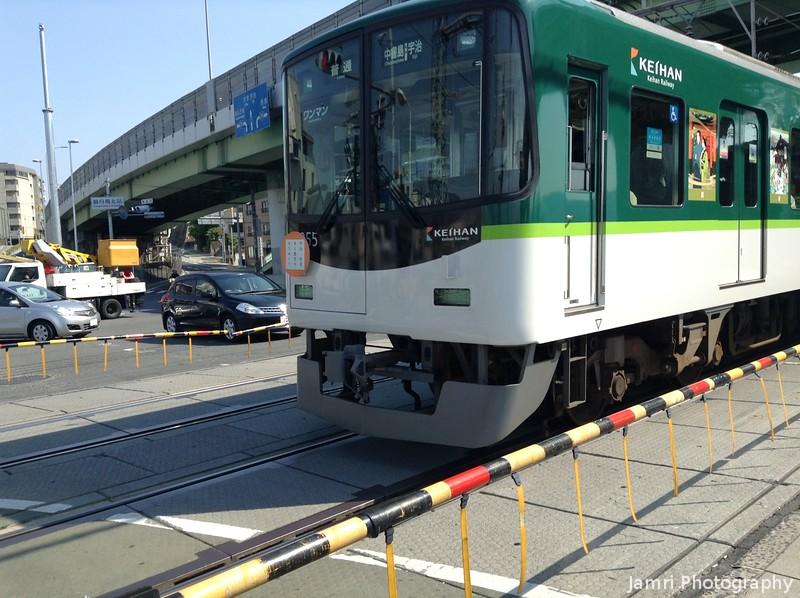 At the Keihan Uji Line
