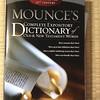 A Very Useful Book