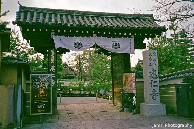 A Gate of Kennin-ji