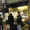 Outside the Warabimochi Shop