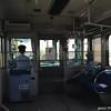 Onboard the Ohmi Railway.