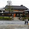 Omi Merchant House Museum.<br /> Omi Hachiman, Shiga Prefecture, Japan.