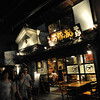 Traditional Ramen Shop.<br /> Although not part of the Gion Matsuri it was taken on the same night and not far away from the other photos.