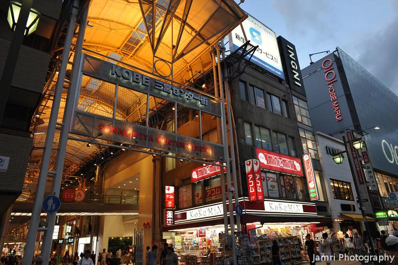 Outside Sannomiya Center Street Arcade