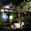 One of the Buildings of Entokuin.<br /> A temple that was open and lit up for the 2013 Higashiyama Hanatouro in Kyoto.