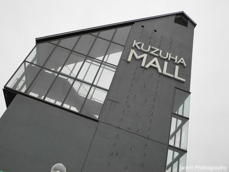 Kuzuha Mall Tower.<br /> Unfortunately the stairs to the top were closed off.