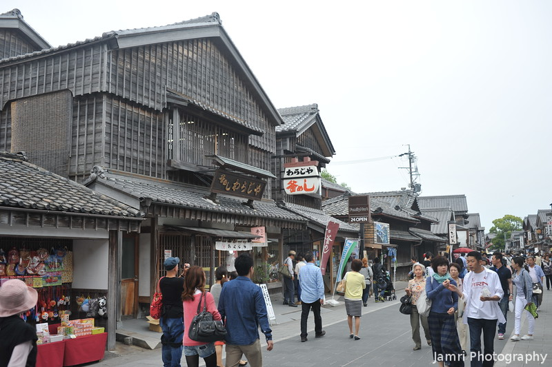Another View of Oharai Machi