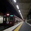 Semi Express Stopped