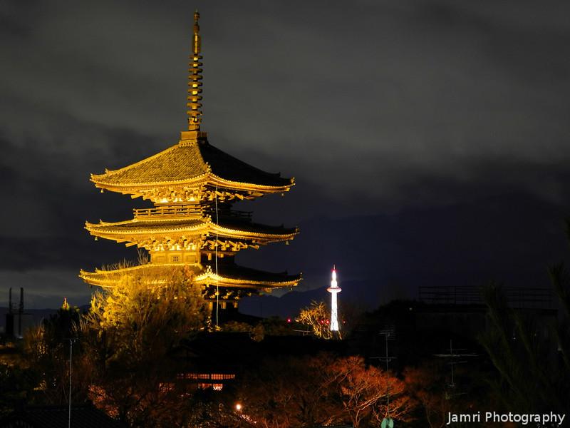 Two Towers.<br /> Yasaka Pagoda in the Foreground and the Kyoto Tower in the Background.