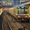 Special Rapid Service at Kyoto Station.