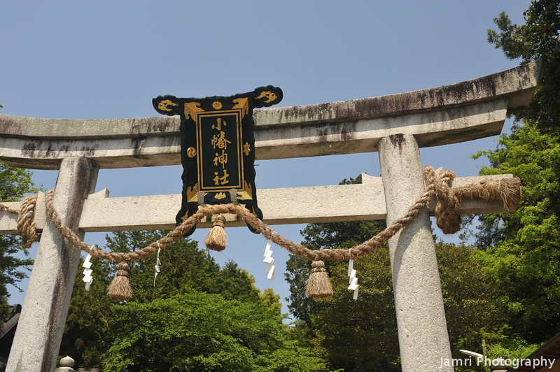 Shrine Gate