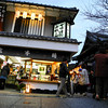 Higashiyama in the Evening.<br /> The first of my Higashiyama Hanatouro 2012 images.