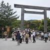 The First Gate of Ise Jingu