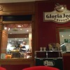 Gloria Jean's Once Again