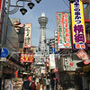 Towards the Tsutenkaku Tower.<br /> Shinsekai, Osaka.<br /> The Shinsekai area and surrounding neighbourhoods are considered to be Japan's most dangerous, however on a world wide scale they're pretty safe, I've seen worse areas of Perth. This street with restaurants along it seems to be the only place still in thriving with businesses in Shinsekai. The rest of the area seems to be pretty much closed up and left to rot apart from a couple of shops here and there. There's a lot of interesting characters hanging about the streets, some of them came up and talked to us, just being friendly.<br /> Shot with my iPod.