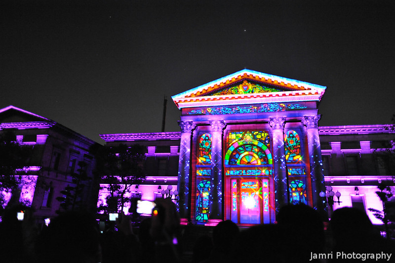 Osaka City Hall goes purple during the Audio Visual presentation.<br /> Part of the 2012 Hikari Renaissance in Osaka.