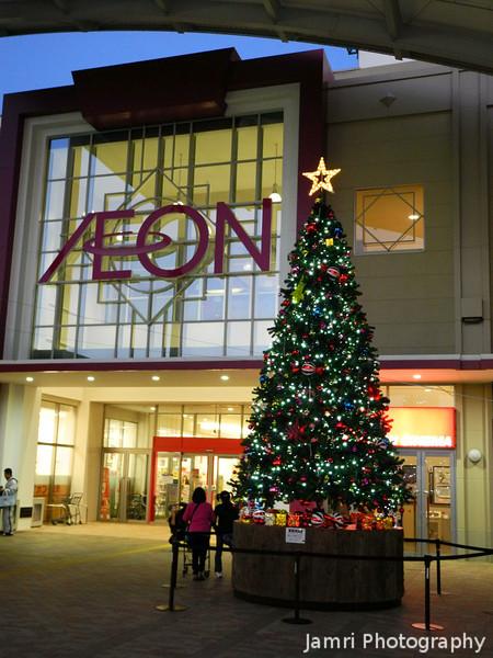 Christmas Tree at the Aeon Mall.<br /> Kumiyama, Kyoto-fu, Japan.