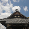 Temple Building and Clouds.<br /> At Otokuni Temple in Nagaokakyo, Kyoto-fu, Japan.