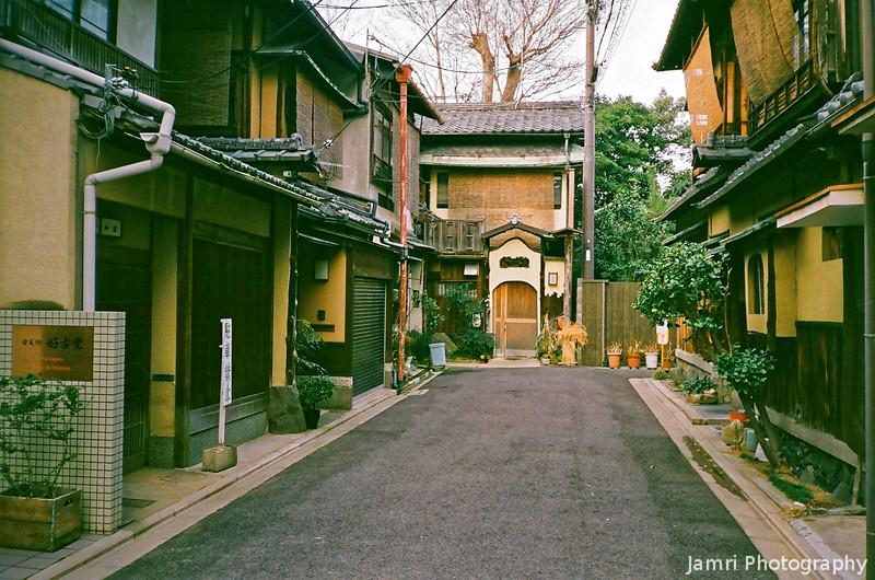 A Quiet Back Street