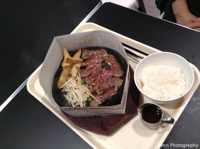 Texas King Steak