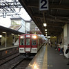 Train at Kodo Station