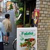 Arrival at Falafel Garden.<br /> In Demachiyanagi, Kyoto.