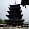 Japan's Oldest 5 Storey Pagoda.